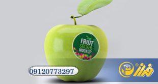 قیمت برچسب میوه